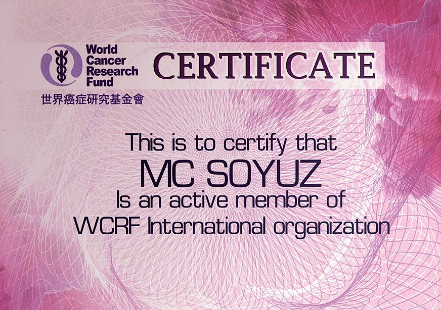 WCRF_s.jpg